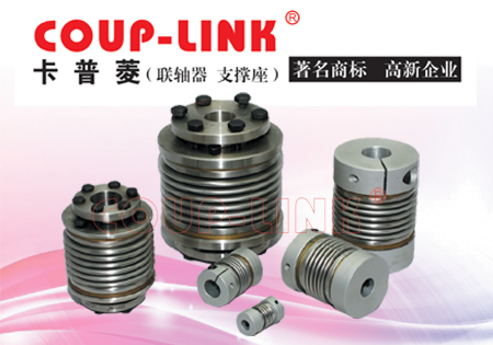 价格不同的弹性联轴器有哪些不同?_联轴器的选择-广州菱科自动化设备有限公司
