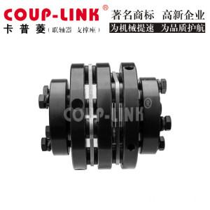 LK15系列 多节胀套膜片联轴器