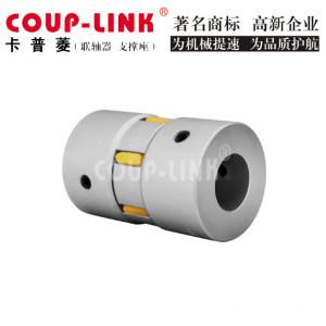 LK17系列 定位螺絲固定型梅花聯軸器