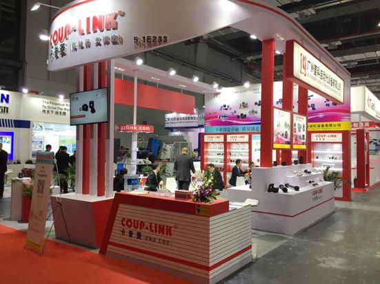 2017年上海工业自动化展览会_联轴器的选择-广州菱科自动化设备有限公司