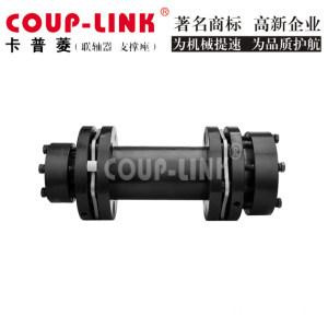 LK21系列 长跨距胀套膜片联轴器