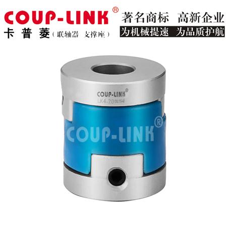 联轴器具备多样化性能使用优势更强_联轴器的选择-广州菱科自动化设备有限公司