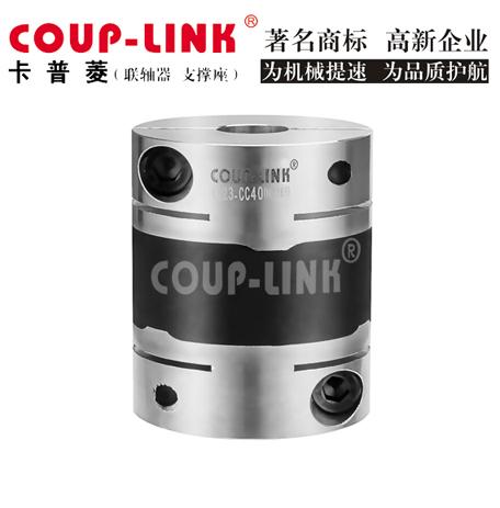 广州菱科,最专业的联轴器公司_联轴器的选择-广州菱科自动化设备有限公司