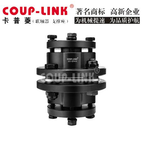 膜片联轴器轴向拆卸的误差_联轴器的选择-广州菱科自动化设备有限公司