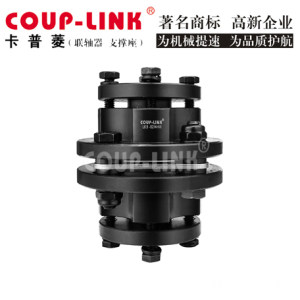 LK9系列 單節脹套膜片聯軸器