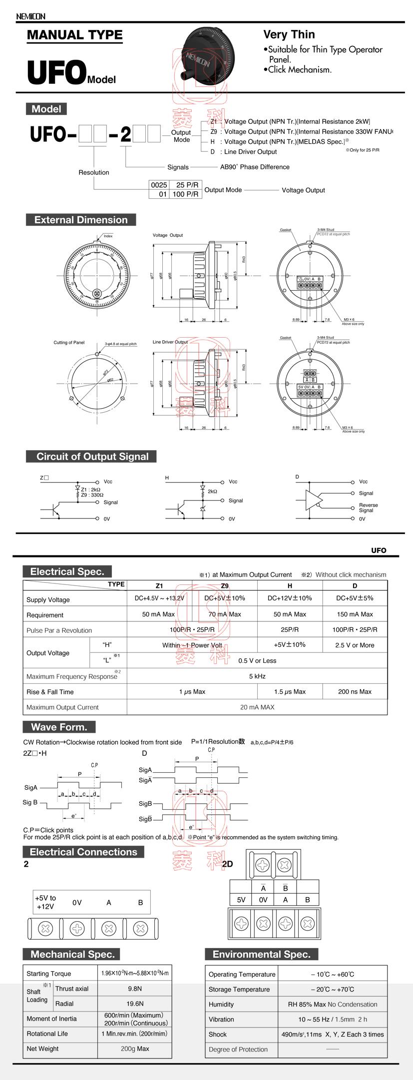 UFO系列 数控车床专用编码器_联轴器种类-广州菱科自动化设备有限公司