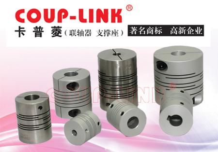 生产弹性联轴器的厂家哪个更专业?_联轴器的选择-广州菱科自动化设备有限公司