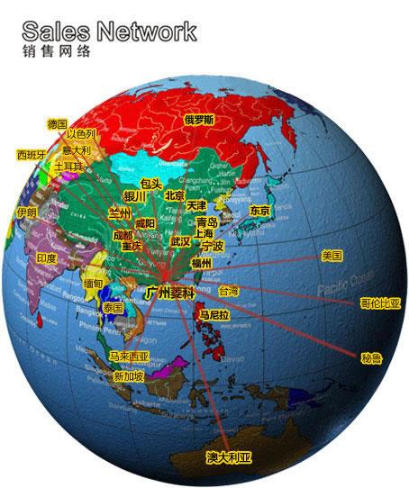 区域分布-广州菱科自动化设备有限公司