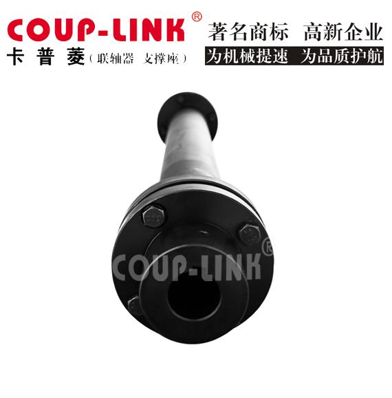关于膜片联轴器的平衡问题_联轴器的选择-广州菱科自动化设备有限公司