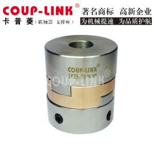 LK25系列 定位螺丝固定(金属十字滑块联轴器)