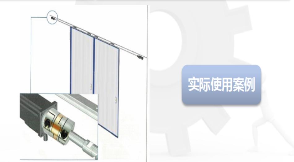 LK25系列 定位螺絲固定(金屬十字滑塊老子有钱app)_老子有钱app種類-廣州老子有钱自動化設備有限公司