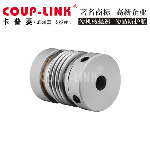 聯軸器故障處理方法_聯軸器的選擇-廣州菱科自動化設備有限公司
