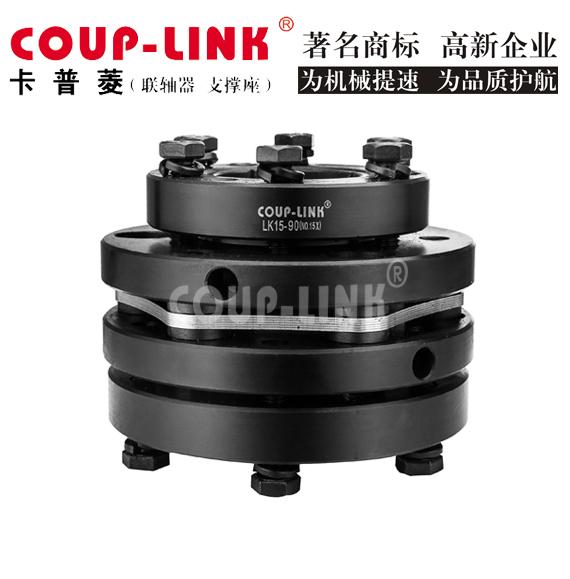 聯軸器的載荷特性_聯軸器的選擇-廣州菱科自動化設備有限公司
