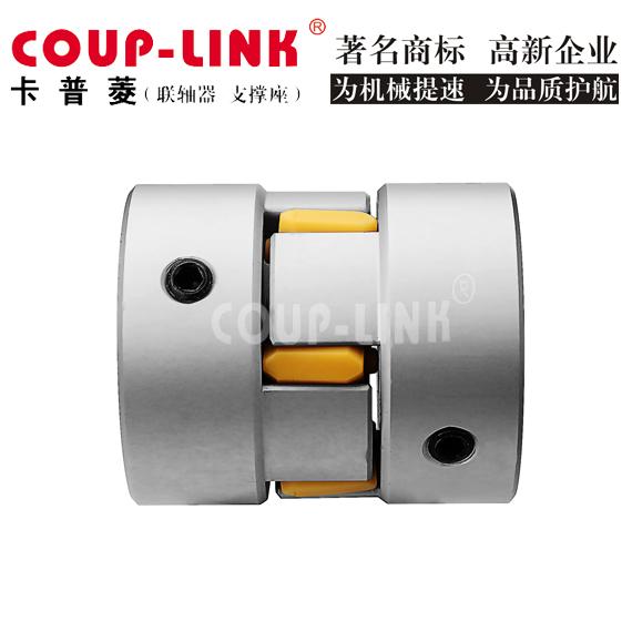 梅花聯軸器的簡單結構_聯軸器的選擇-廣州菱科自動化設備有限公司