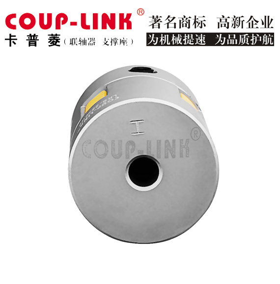 如何进行梅花连轴器的拆卸_联轴器的选择-广州菱科自动化设备有限公司