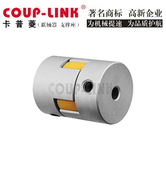 如何進行梅花連軸器的拆卸_聯軸器的選擇-廣州菱科自動化設備有限公司