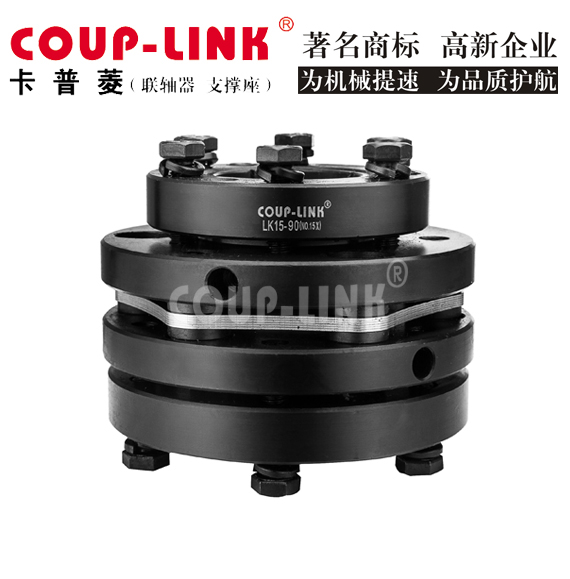 膜片強度簡析_聯軸器的選擇-廣州菱科自動化設備有限公司
