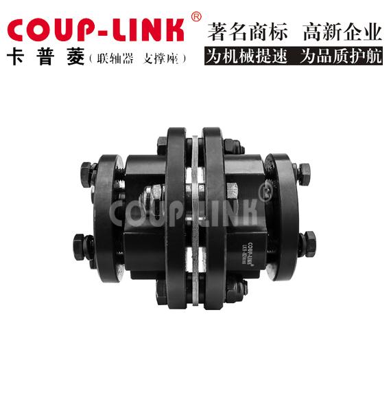 膜片聯軸器安裝使用說明_聯軸器的選擇-廣州菱科自動化設備有限公司