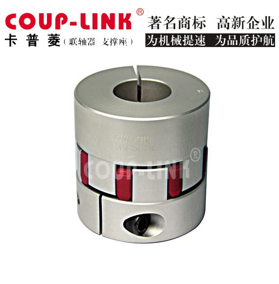聯軸器的一些性能及其使用_聯軸器的選擇-廣州菱科自動化設備有限公司