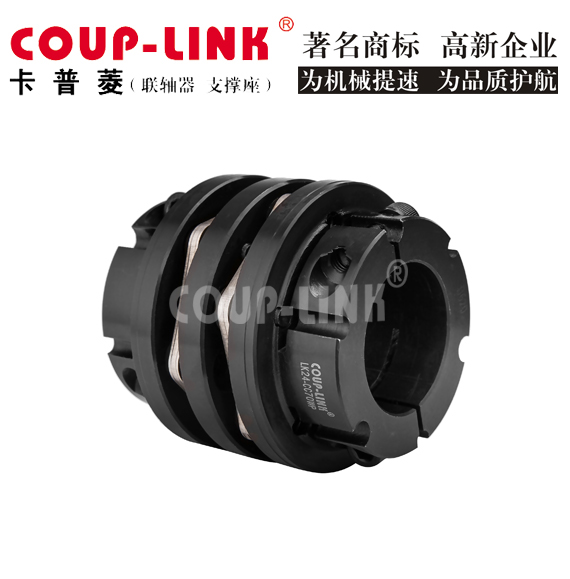 膜片聯軸器的鏈接裝置_聯軸器的選擇-廣州菱科自動化設備有限公司