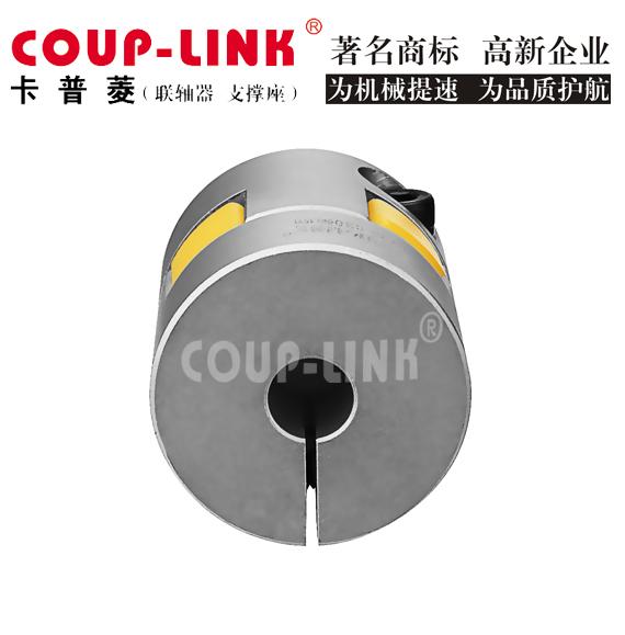 我公司生產的梅花聯軸器、聯軸器_聯軸器的選擇-廣州菱科自動化設備有限公司