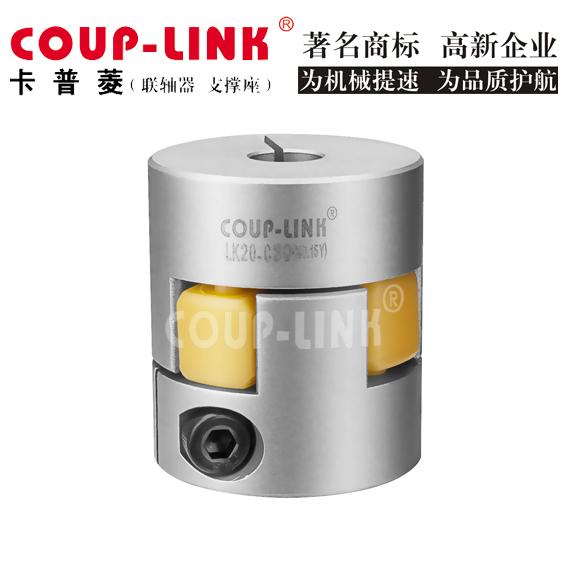 梅花联轴器的适用范围和性能特点_联轴器的选择-广州菱科自动化设备有限公司