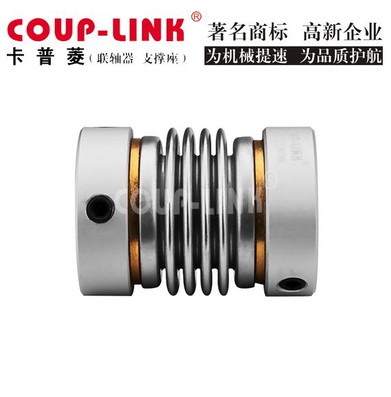 联轴器尺寸、安装与维护_联轴器的选择-广州菱科自动化设备有限公司