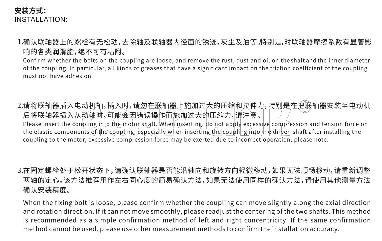 LK1系列 定位螺丝固定螺纹式_联轴器种类-广州菱科自动化设备有限公司