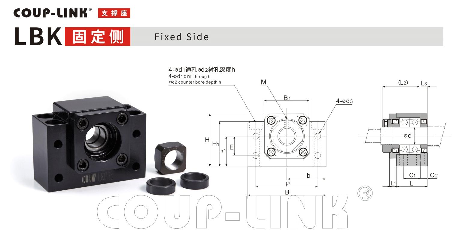 LBK 固定側_聯軸器種類-廣州菱科自動化設備有限公司