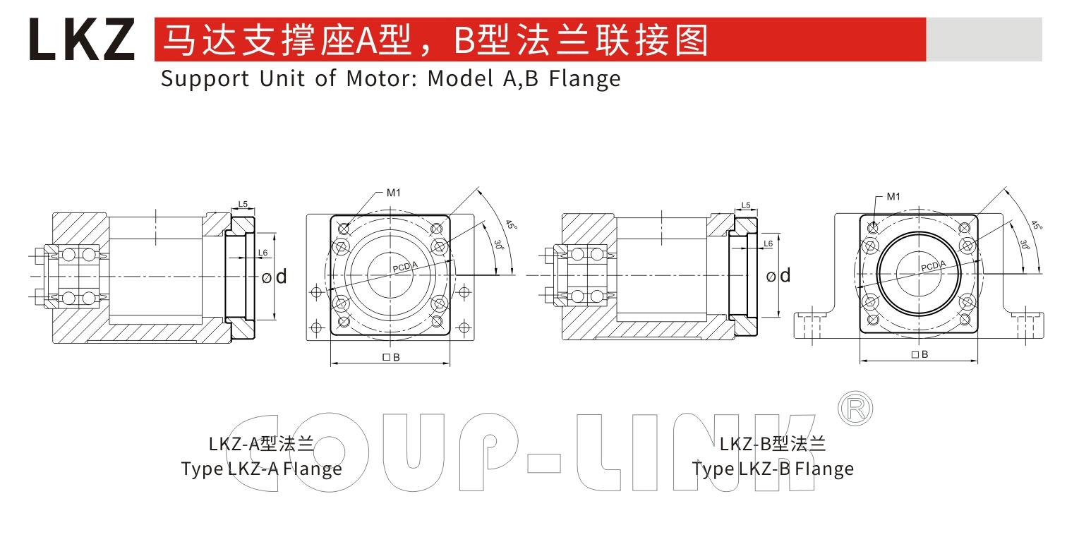 LKZ-B 固定侧_联轴器种类-广州菱科自动化设备有限公司