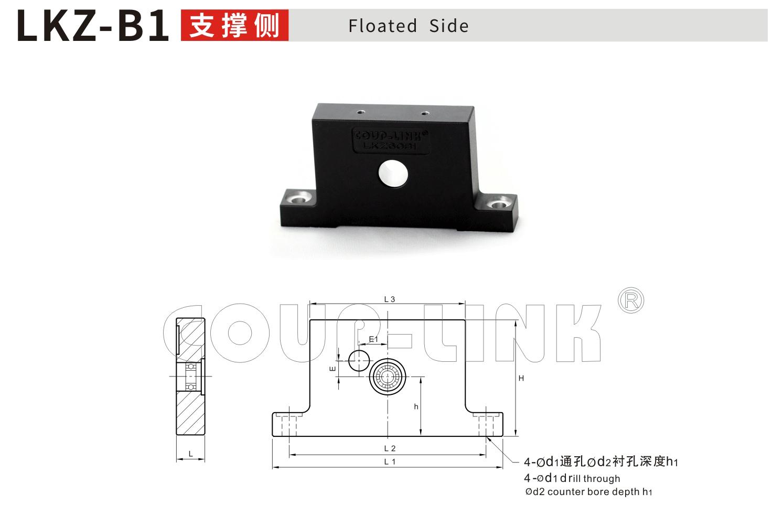 LKZ-B1 支撐側_聯軸器種類-廣州菱科自動化設備有限公司