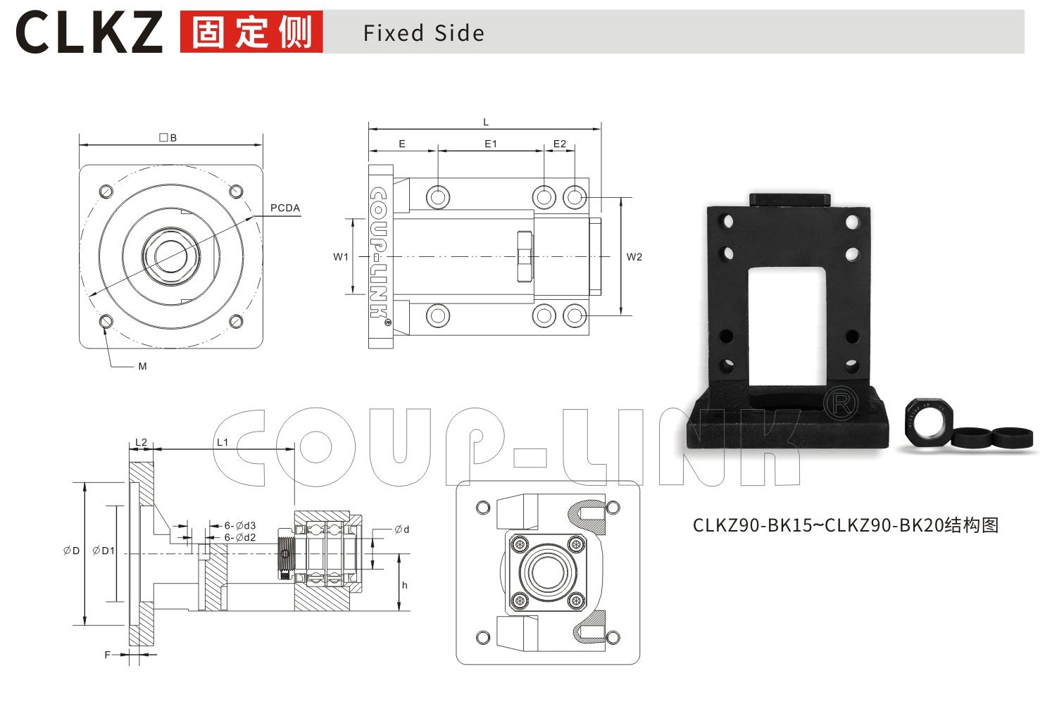 CLKZ 马达支撑座(铸铁)_联轴器种类-广州菱科自动化设备有限公司