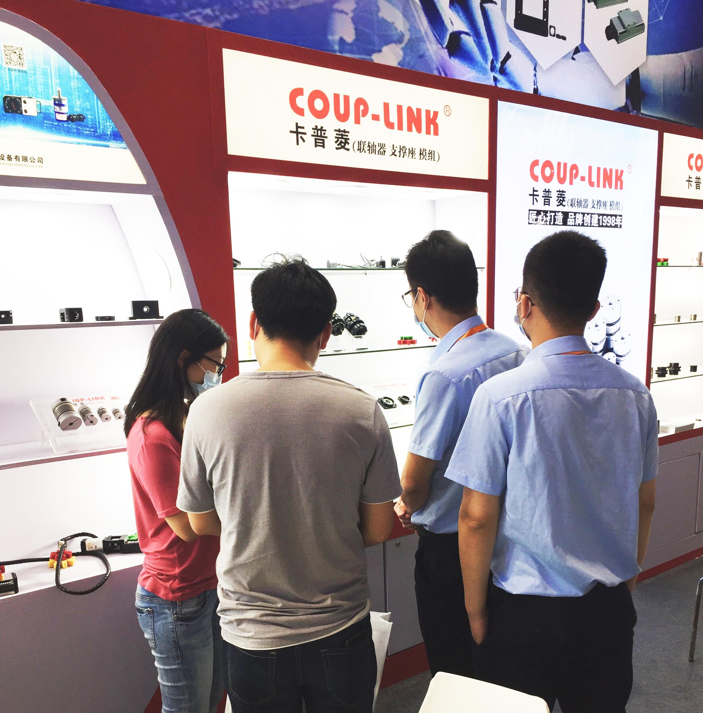 2020年9月(上海工博会)中国国际工业自动化展览会_联轴器的选择-广州菱科自动化设备有限公司