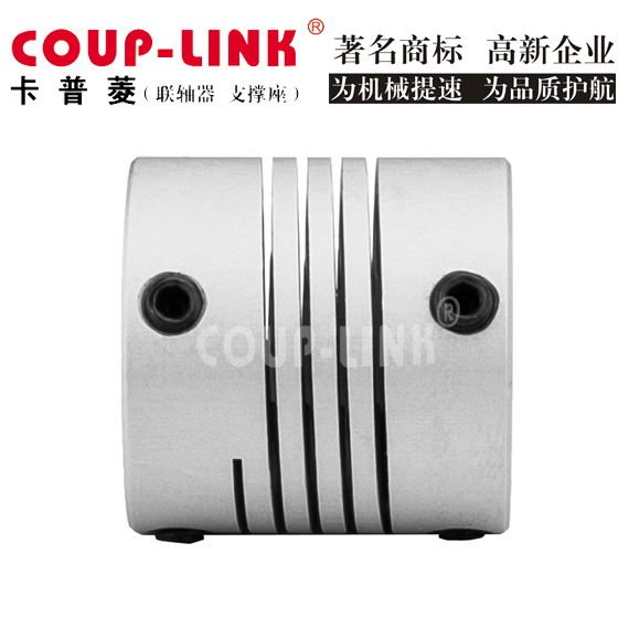 熱裝梅花形彈性聯軸器的注意事項_聯軸器的選擇-廣州菱科自動化設備有限公司