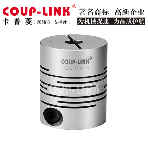 梅花形彈性聯軸器的主要形式有哪些_聯軸器的選擇-廣州菱科自動化設備有限公司