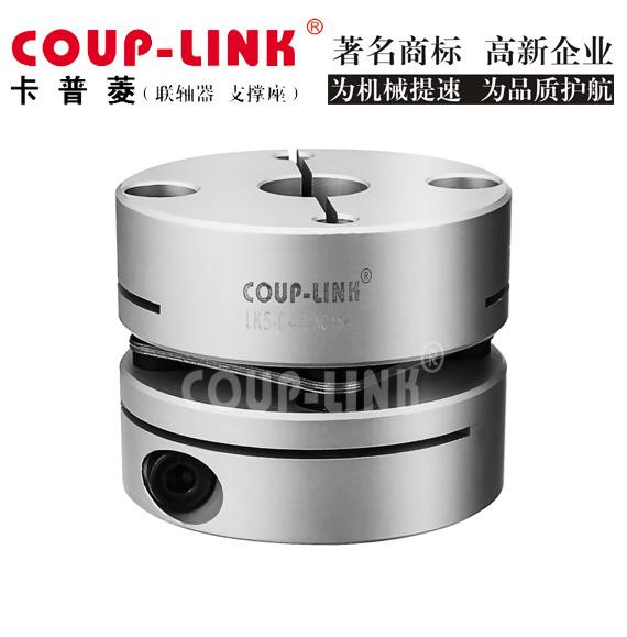 膜片聯軸器的基本形式有哪些?_聯軸器的選擇-廣州菱科自動化設備有限公司