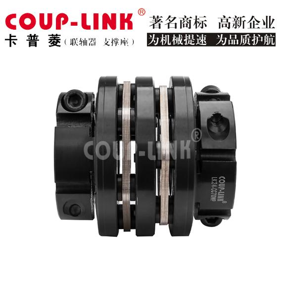 双膜片联轴器正确安装螺栓方法_联轴器的选择-广州菱科自动化设备有限公司