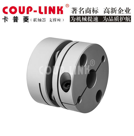 H形彈性聯軸器的優點有哪些_聯軸器的選擇-廣州菱科自動化設備有限公司