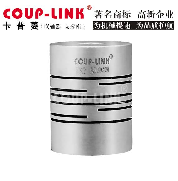 梅花形彈性聯軸器是彈性聯軸器的一種_聯軸器的選擇-廣州菱科自動化設備有限公司