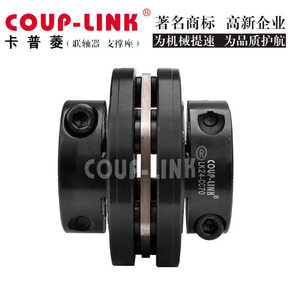 膜片聯軸器的安裝及注意事項_聯軸器的選擇-廣州菱科自動化設備有限公司