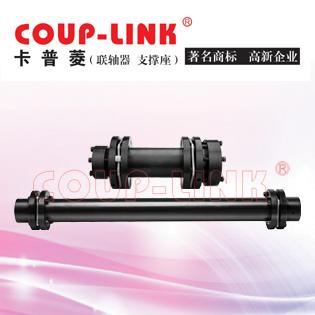 膜片联轴器安裝使用说明书_联轴器的选择-广州菱科自动化设备有限公司