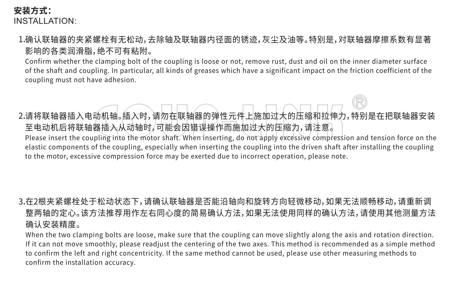 LK3系列 单节夹紧螺丝固定式(膜片联轴器)_联轴器种类-广州菱科自动化设备有限公司