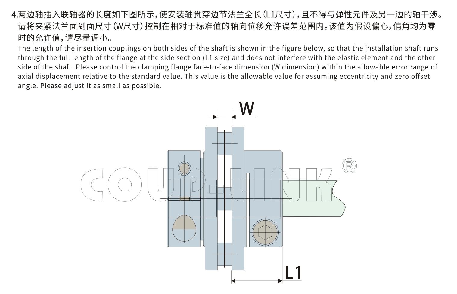 多节夹紧螺丝固定式膜片联轴器LK3系列-联轴器厂家