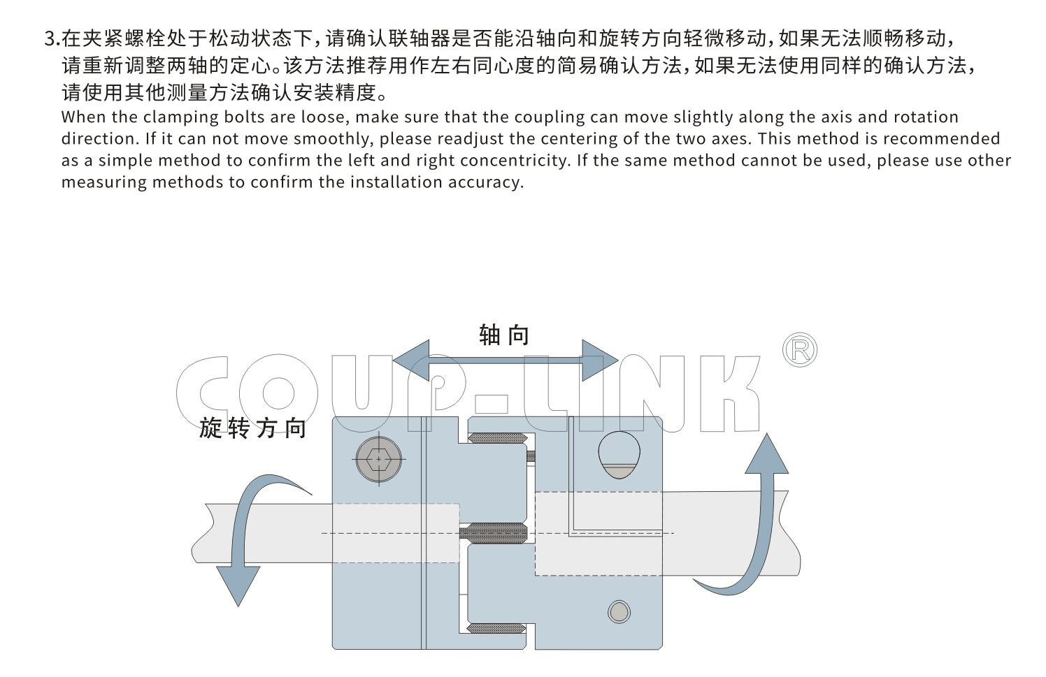 夹紧螺丝固定型梅花联轴器K17系列-联轴器厂家