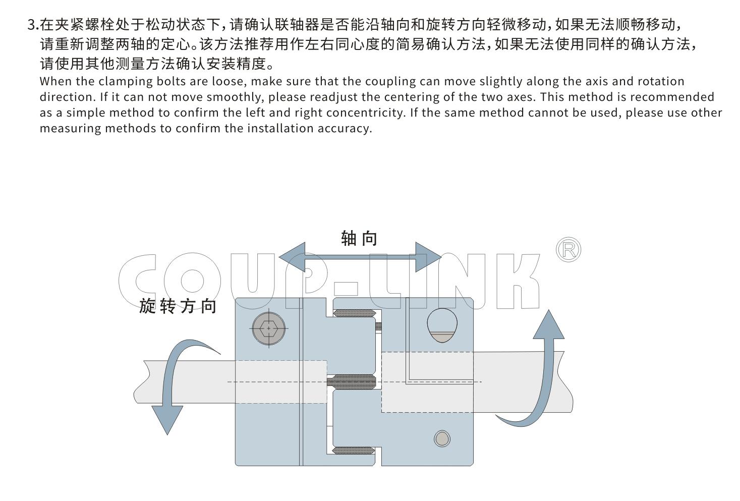 定位螺丝固定型梅花联轴器LK16系列-新葡集团3522
