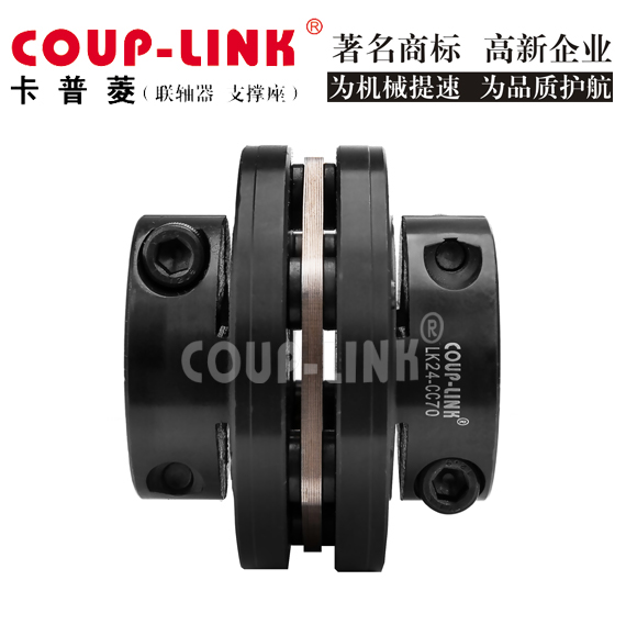 膜片联轴器性能详细介绍_联轴器的选择-广州菱科自动化设备有限公司