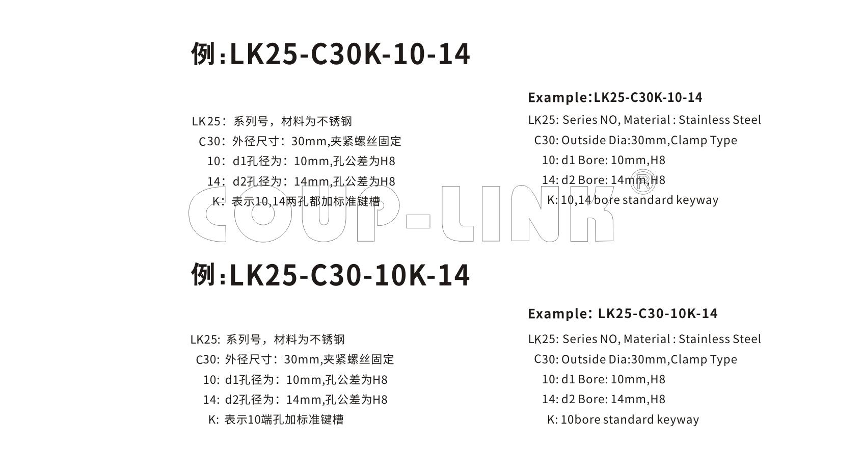 LK25系列  夹紧螺丝固定式(金属十字滑块联轴器)_联轴器种类-广州菱科自动化设备有限公司