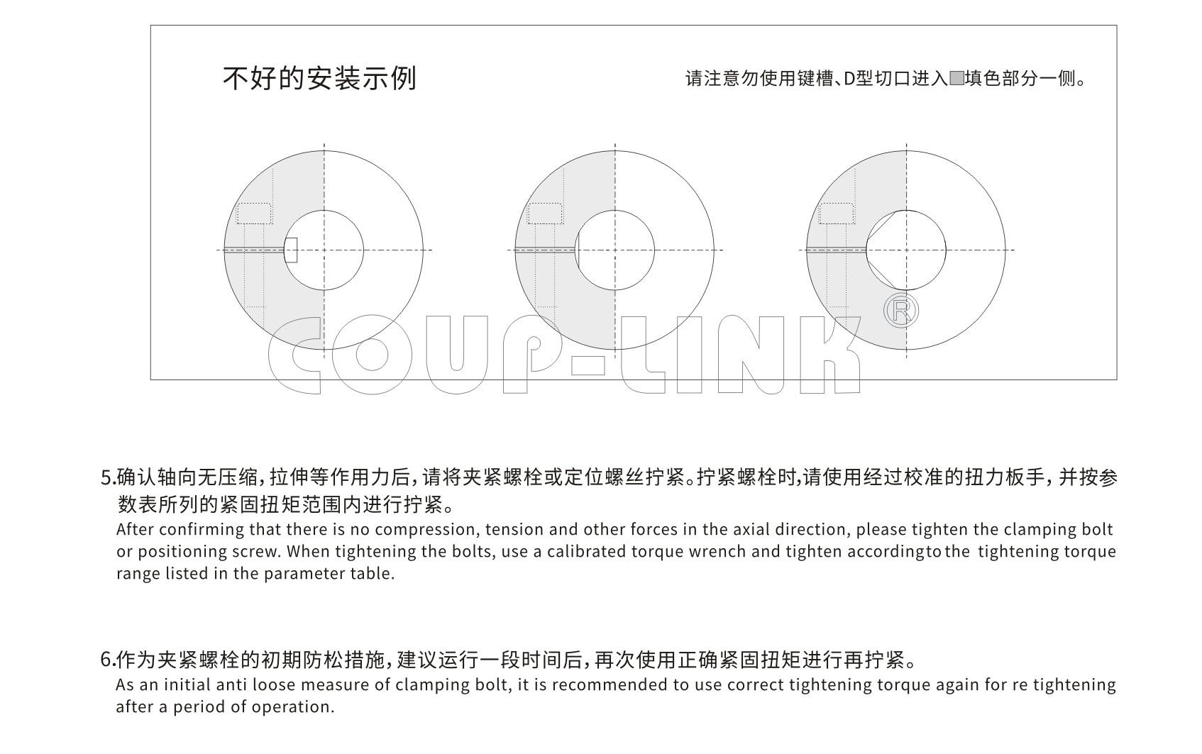 LK25系列 定位螺丝固定(金属十字滑块联轴器)_联轴器种类-广州菱科自动化设备有限公司