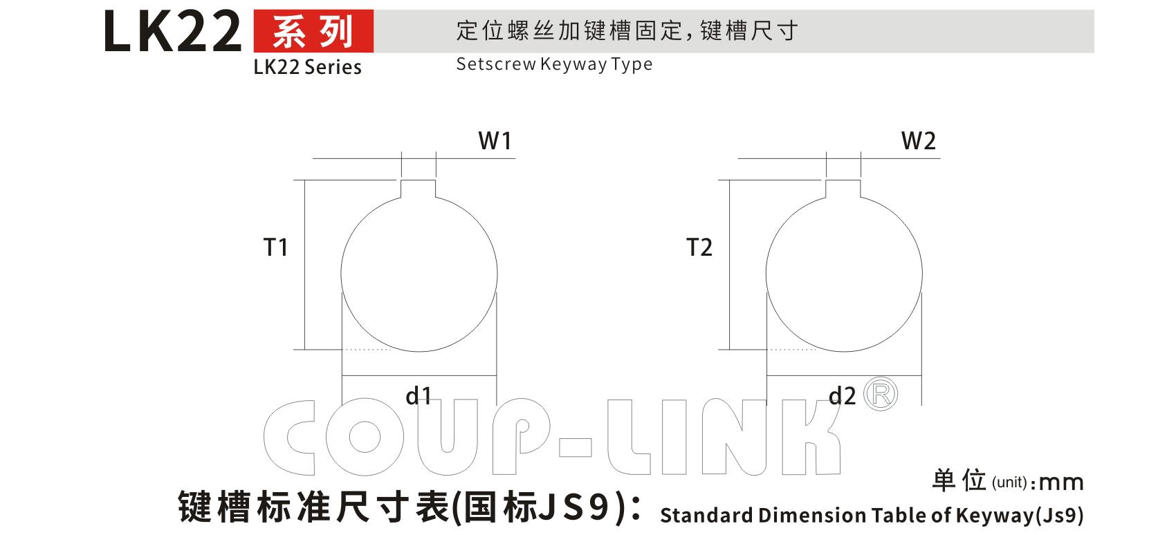 LK22 系列 鋼質梅花彈性聯軸器_聯軸器種類-廣州菱科自動化設備有限公司