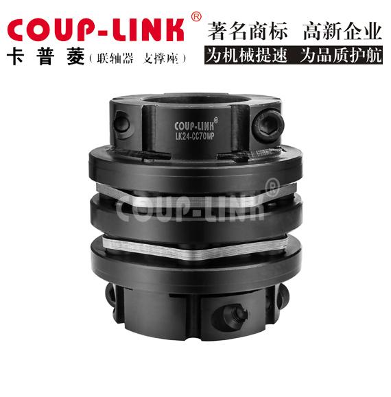 膜片联轴器的安裝流程_联轴器的选择-广州菱科自动化设备有限公司